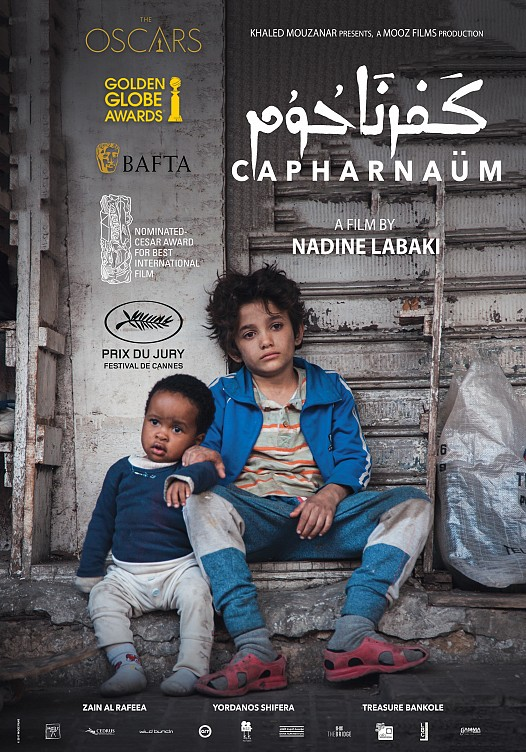 capharnaum-70x100-poster-new22019-02-03-
